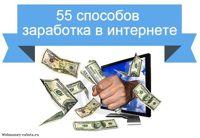 Заработать деньги в интернете без вложений новичку быстро с нуля в 12 лет прогнозы на сегодня от куш в спорте