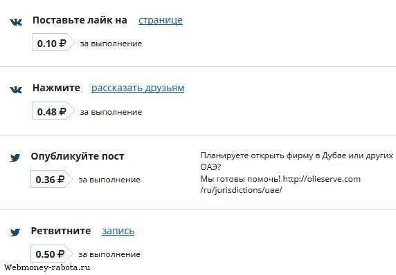 Работа онлайн оплата ежедневно правда о форексе по интернету
