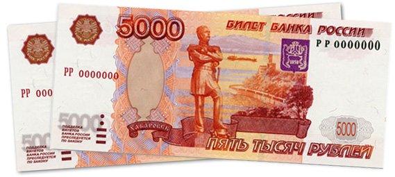 Как заработать 100000 рублей в интернете без вложений сейчас спортивные ставки видео